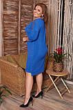Женское трикотажное платье с люрексом и украшением батал, фото 3