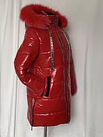Блестящая лаковая зимняя куртка-пуховик на девочки, теплая,модная, с натуральным мехом 7, 8, 9, 10, 11, 12 лет