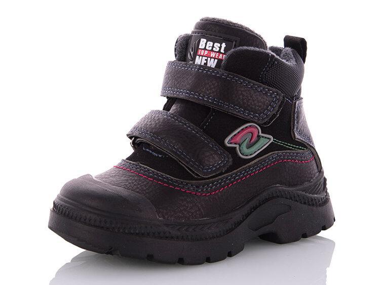 Детские демисезонные ботинки, 23-28 размер, 8 пар, MLV