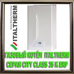 Газовий котел ITALTHERM серія City Class 35 K ErP двоконтурний конденсаційний комбінований