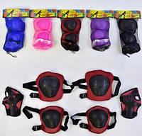 Защита С 34589 детская для роликов скейта (5 цветов)