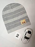 Шапочка с машинкой для мальчика полосатая Польская шапка Одинарная вязка Размер 46-48 см Возраст 1-2 года, фото 2