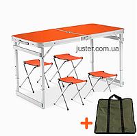 Усиленный стол туристический в чехле Easy Camping раскладной с 4 стульями (оранжевый)