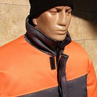 Комплект: тепла робоча куртка і штани
