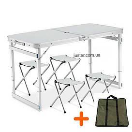 Усиленный стол туристический в чехле Easy Camping раскладной с 4 стульями (белый)