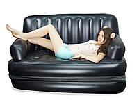 Надувной диван 5 IN 1 SOFA BED (уценка)