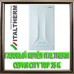 Газовий котел ITALTHERM серія City Top 35 K двоконтурний конденсаційний