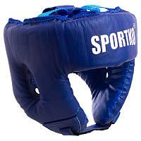 Шлем боксерский открытый Кожвинил SPORTKO UR  Бокс (красный, р-р L)