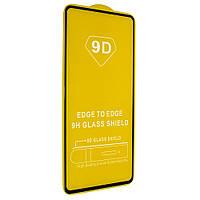 Cтекло 9D Xiaomi Redmi Note 9 Pro, черное защитное