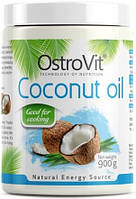 Кокосовое масло OstroVit - Coconut Oil (900 грамм)