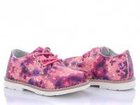Детские туфли Apawwa на девочку. Цвет розовый. Размер 22-27.