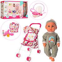Кукла-пупс 86906 со звуком, 36 см, прогулочная коляска, шезлонг-переноска, сумка