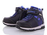 Детские демисезонные ботинки, 23-28 размер, 8 пар, CBT