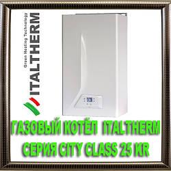 Газовый котёл  ITALTHERM серия City Class 25 KR компактный конденсационный одноконтурный