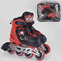 Детские роликовые коньки Best Roller, колеса PU, ролики 30-33
