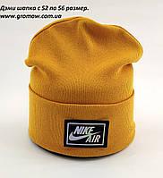 Оптом шапки 46 48 50 52 и 54 трикотажная двойная детская шапка головные уборы детские опт