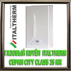 Газовый котёл  ITALTHERM серия City Class 35 KR компактный конденсационный одноконтурный