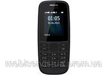 Телефон Nokia 105 TA-1203 SS чорний