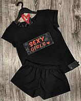 Чорний молодіжний комплект футболка+шорти з малюнком.