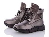 Детские демисезонные ботинки, 27-32 размер, 8 пар, MLV