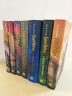 Гарри Поттер | комплект из 7 книг | Дж. Роллинг
