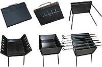 Мангал чемодан с ручкой 2 мм на 8 шампуров для пикника дачи выездной перевозной разборной