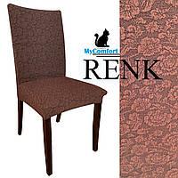 Чехол на стул. RENK. Коричневый (Турция)