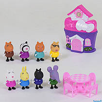 Домик Свинки и друзей YM 8091 (24/2) 8 фигурок, аксессуары, в коробке