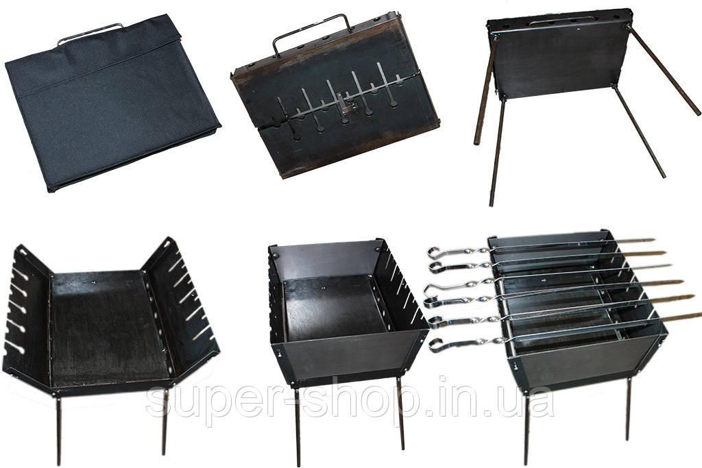 Мангал чемодан огонек с ручкой 3 мм на 10 шампуров для приготовления пищи на открытом огне для рыбалки и охоты
