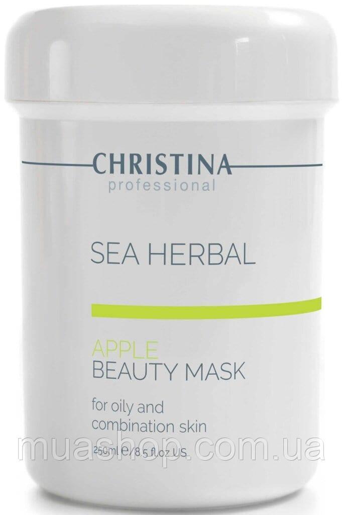 CHRISTINA Sea Herbal Beauty Mask Green Apple - Яблучна маска для жирної і комбінованої шкіри, 250 мл