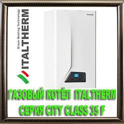 Газовий котел ITALTHERM серія City Class 35 F двоконтурний з закритою камерою згоряння