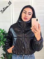 Самая востребованная и популярная куртка этого сезона,42-44 и 46-48 рр, цвет черный