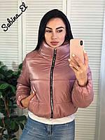Популярная куртка этого сезона, 42-44 и 46-48 рр, цвет пудра