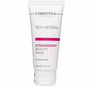 Christina cosmetics Sea Herbal Beauty Mask Strawberry - Полунична маска краси для нормальної шкіри, 60мл