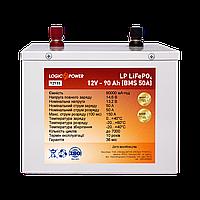Аккумулятор литиевый LP LiFePO4 12V - 90 Ah (BMS 50A) металл