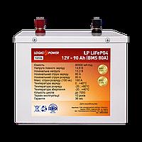 Аккумулятор литиевый для ИБП LP LiFePO4 12V - 90 Ah (BMS 80A) металл