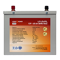 Аккумулятор литиевый для ИБП LP LiFePO4 12V - 60 Ah (BMS 50A) металл