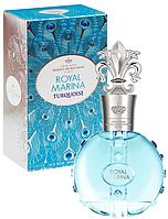 Женская парфюмированная вода Marina De Bourbon Royal Marina Turquoise 30ml