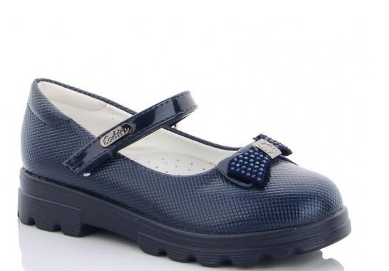Туфлі дитячі сині,туфлі дитячі шкільні на дівчинку Yalike-56-105