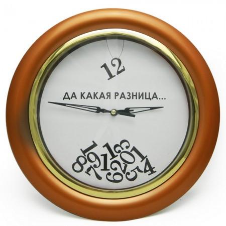 Оригинальные часы на стену с обратным ходом Да какая разница! (бронзовый)