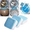 12 шт. Антибактеріальний засіб очищення пральних машин. Засіб від накипу для машинок.