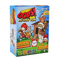 Детская развивающая настольная игра настольная Yes Kids Oops! Побег из курятника! (5056137196463) (953762)