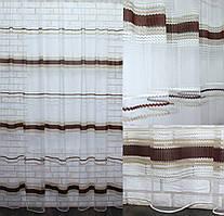 Тюль фатин полоса, цвет коричневый с бежевый. Код 591т