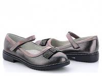 Детские туфли Bessky на девочку. Цвет графит. Размер 30-37