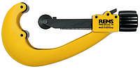 Труборез для пластиковых труб Rems Рас П 50-110