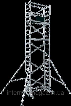 Вышка тура алюминиевая базовый комплект ВТ8 с двумя надстройками, фото 2