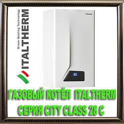 Газовий котел ITALTHERM серія City Class 28 C двоконтурний димохідний