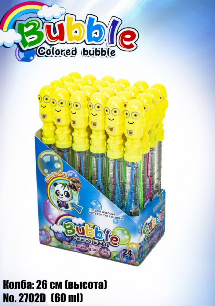Мильні бульбашки (60 ml) Міньйон 2702D