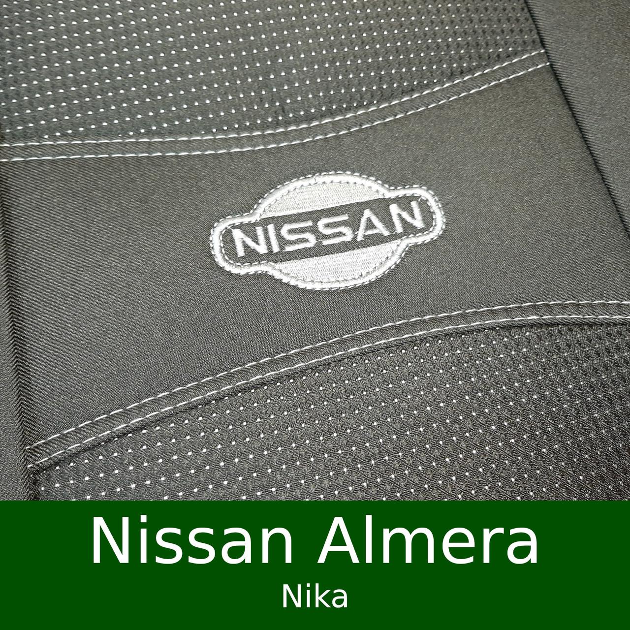 "Чехлы на Ниссан Алмера 2006-2012 (классик) / авто чехлы Nissasn Almera classic ""Nika"""