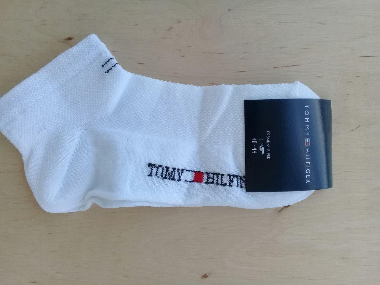 Носки  спортивные короткие сетка белые  размер 35-40
